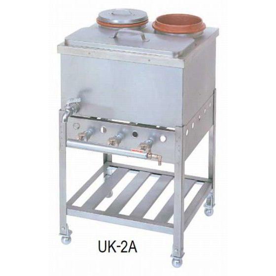 489-06 うどん銅庫カラン式 UK-2A せとつぼ入 379003670