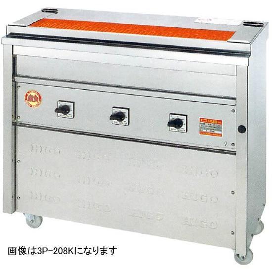 ヒゴグリラー 焼鳥専用タイプ 床置型 幅760奥行410 3P-206K
