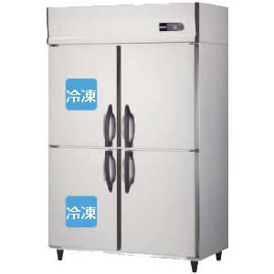 大和冷機工業 冷凍冷蔵庫 473YS2 冷凍2室 幅1200 奥行650 冷蔵室396L 冷凍室396L