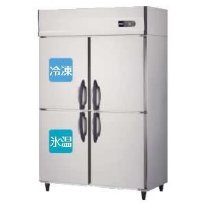 大和冷機工業 氷温冷凍冷蔵庫 483YCS1 幅1200 奥行650 冷蔵室396L 冷凍室170L 氷温室195L