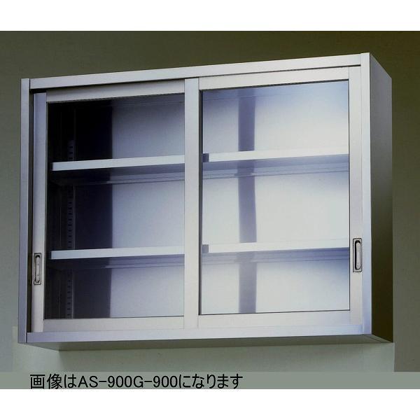 AS-1500GS-750 ガラス吊戸棚 東製作所 幅1500 奥行300