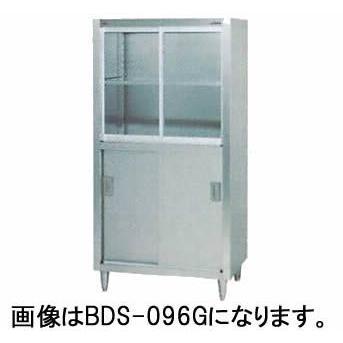 幅1500 奥行750 マルゼン 食器棚 上段ガラス戸 下段ステンレス戸 BDS-157G