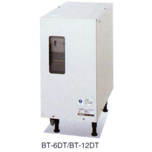 幅300 奥行600 ホシザキ 食器洗浄機用電気ブースター BT-6DT