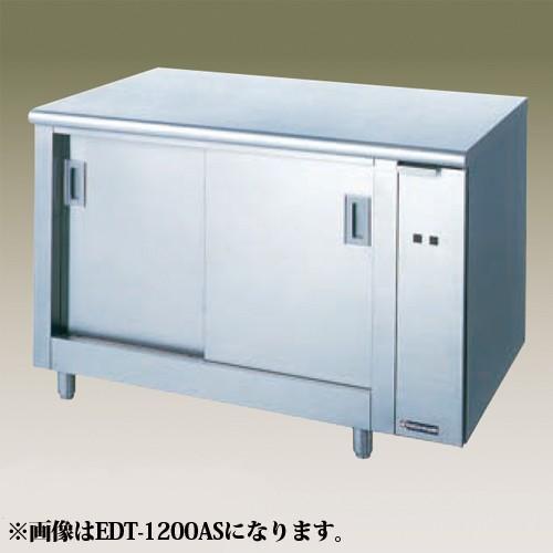新品 幅1800 奥行750 ニチワ電機 電気ディッシュウォーマーテーブル 両面扉仕様 EDT-1800BW