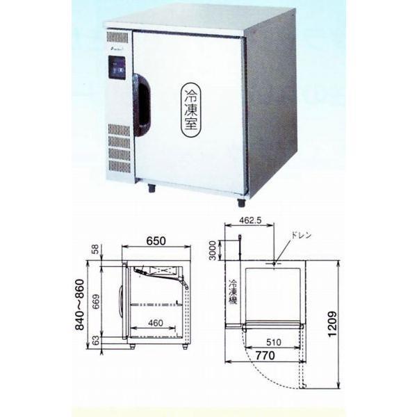 フクシマ 超鮮度高湿庫 フリーザーキューブ EFN-25F7
