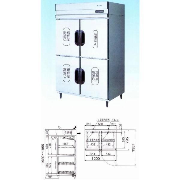 フクシマ 冷凍 超鮮度高湿庫 EQD-414YM7