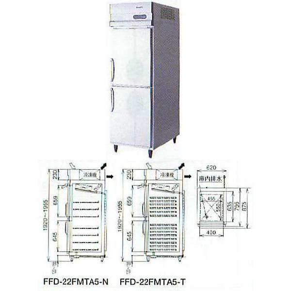 幅620 奥行795(875) 容量412L 福島工業 急速凍結庫 FFD-22FMTA5-N