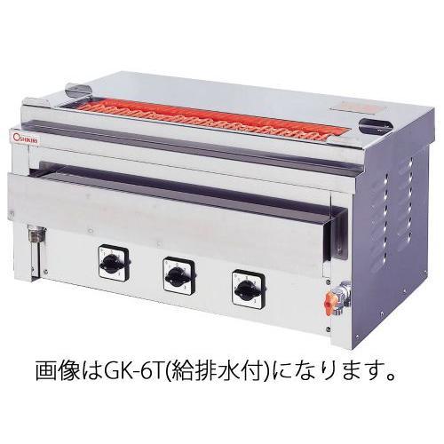 幅960 奥行410 押切電機 卓上型電気グリラー 串焼タイプ 給排水口付 GK-8T