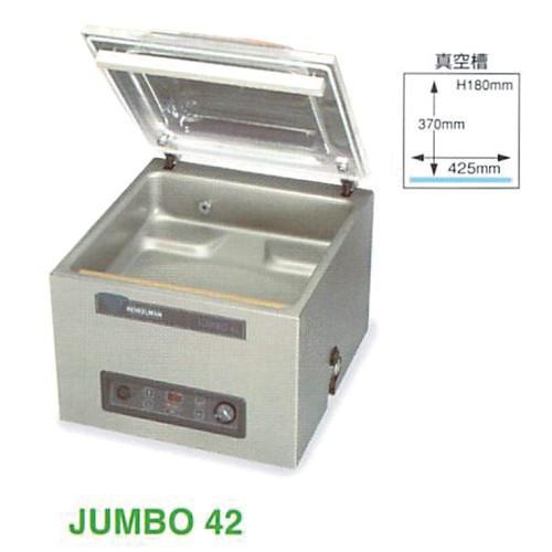 新品 幅490 奥行525 ニチワ電機 真空包装機 卓上タイプ JUMBOシリーズ JUMBO42