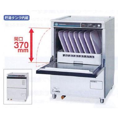 幅600 奥行600 ホシザキ食器洗浄機 アンダーカウンタータイプ 貯湯タンク内蔵型 JWE-400TUB3-H