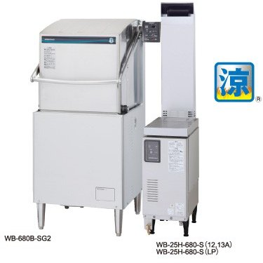 ホシザキ食器洗浄機 ドアタイプ 涼厨仕様 JWE-680B-SG2 ガスブースター WB-25H-680-S