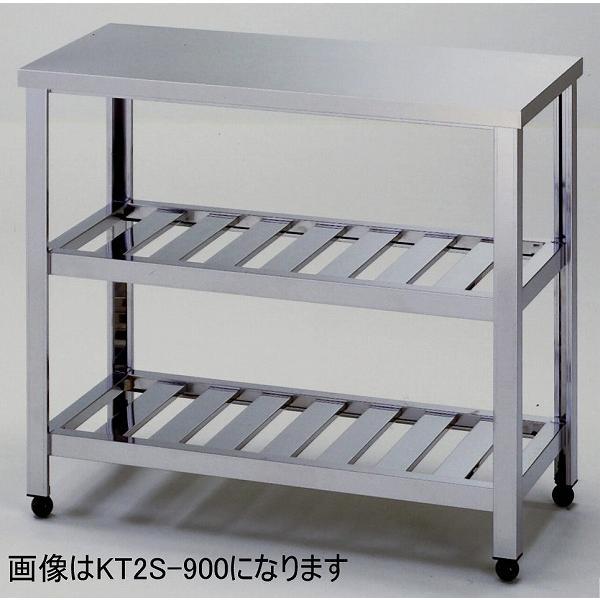 KT2S-1800 作業台二段スノコ バックガードなし 東製作所 幅1800 奥行450