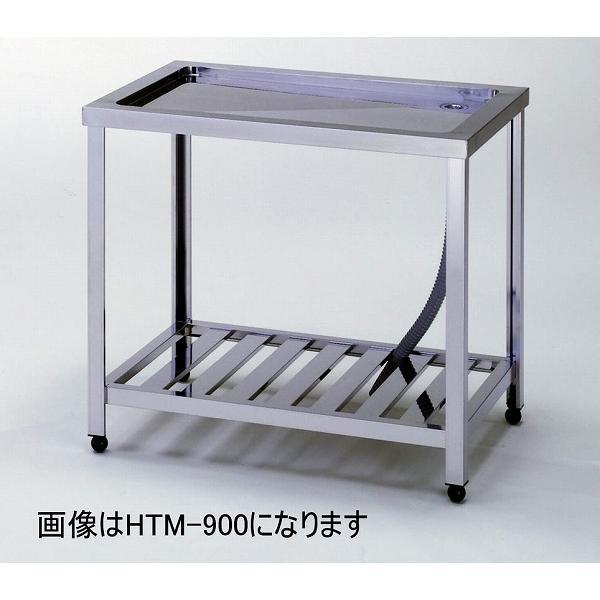 KTM-1200 水切り台 バックガードなし 東製作所 幅1200 奥行450