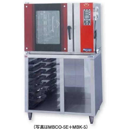 マルゼン フジサワ ベーカーシェフ ベーカリーコンベクションオーブン+専用架台 MBCO-4ExMBK-4