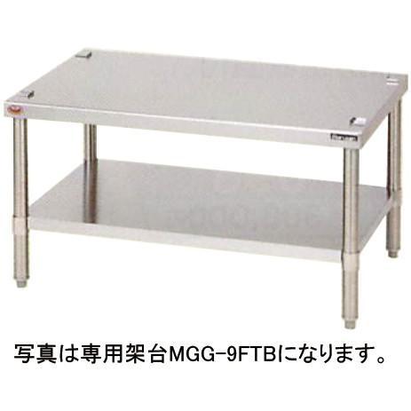 MEGM-7FTB 電気多目的焼物器専用架台 マルゼン 幅700 奥行575(MEGM-077B用)