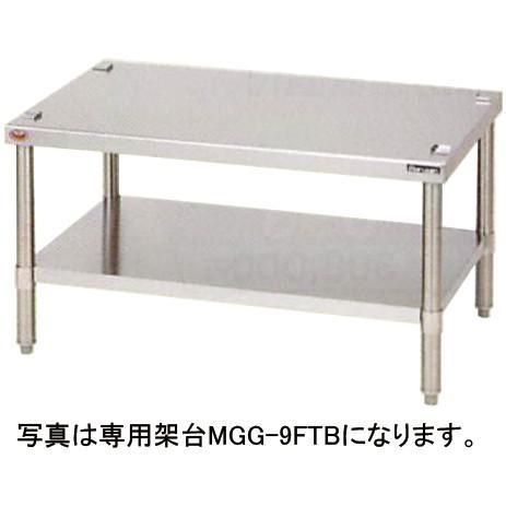 マルゼン ガスグリドル専用架台 MGG-9FTB(MGG-096TB用)