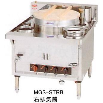 マルゼン 日本そば釜 スタンダードタイプ MGS-STRB 右排気筒