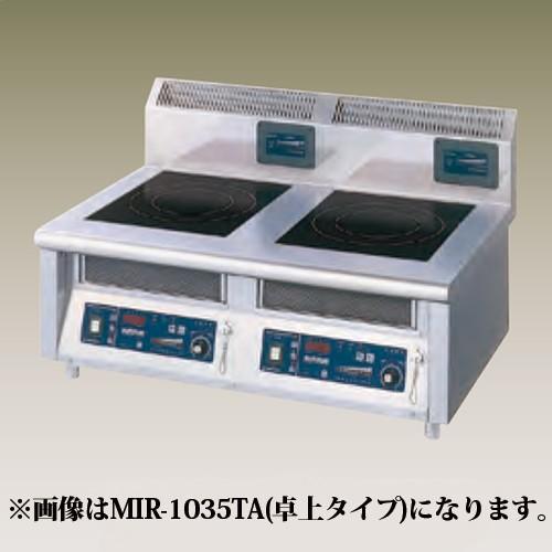 ニチワ電機 IH調理器 卓上型(2連)MIR-1033TB