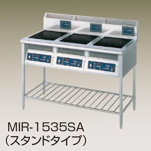 ニチワ電機 IH調理器 スタンド型(3連) MIR-1333SA