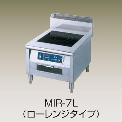 ニチワ電機 IH調理器 ローレンジ型(1連) MIR-7L