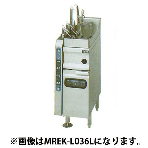 MREK-L036R 電気自動ゆで麺機 マルゼン 幅330 奥行600