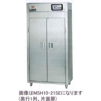 MSH20-22HWE 食器消毒保管庫 200V高出力タイプ 奥行2列 両面扉 マルゼン 収納カゴ数20個