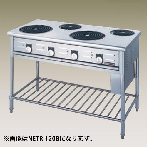 ニチワ電機 電気テーブルレンジ(シーズヒーター式) NETR-120A