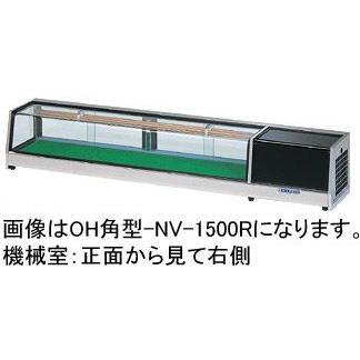 大穂製作所 ネタケース OH角型-NVa-2100 底面フラットタイプ 幅2100 奥行300