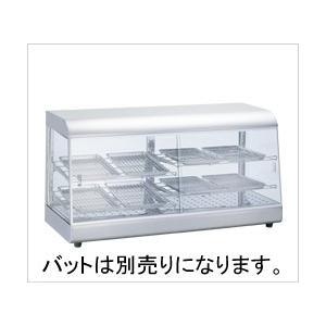 タイジ 温蔵ショーケース OS-900N
