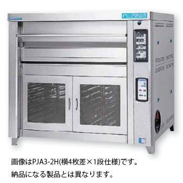 マルゼン フジサワ ベーカリー機器 オーブンホイロ付 プリンス 六取り天板用 PJB3-2H