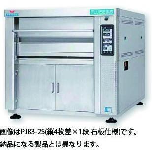 マルゼン フジサワ ベーカリー機器 オーブンストッカー付 プリンス 六取り天板用 PJS3-1S