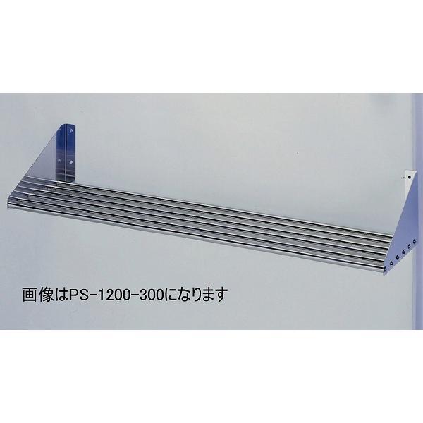 PS-750-250 パイプ棚(組立式) 東製作所 幅750 奥行250