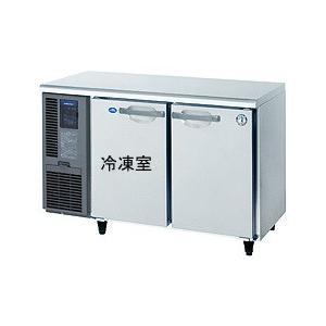 RFT-120SDF-E テーブル型冷凍冷蔵庫 内装ステンレス ホシザキ 幅1200 奥行750 容量284L