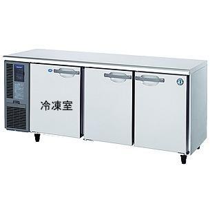 RFT-180SNF-E テーブル型冷凍冷蔵庫 内装ステンレス ホシザキ 幅1800 奥行600 容量392L
