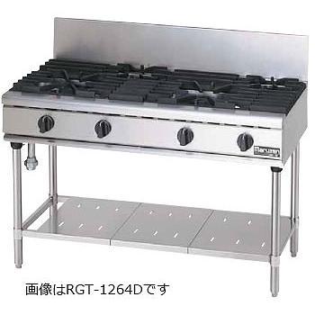 マルゼン NEWパワークックシリーズ ガステーブル RGT-1264C