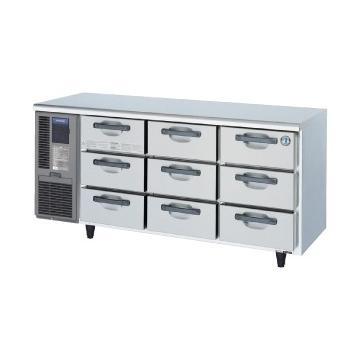 RT-165DNF ドロワー冷蔵庫 ホシザキ 幅1650 奥行600 容量174L