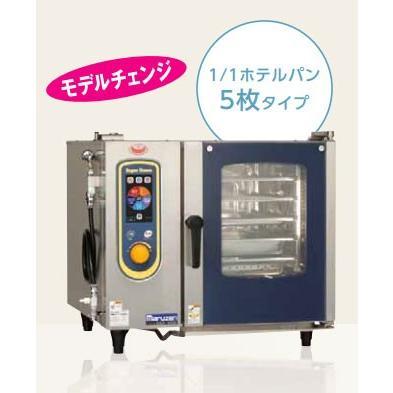 マルゼン スチームコンベクションオーブン 電気式 デラックスシリーズ SSC-05D