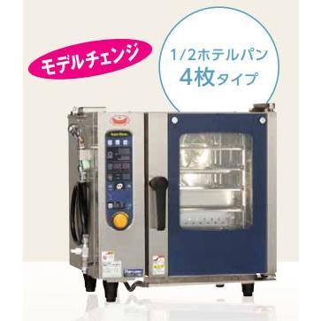 マルゼン 電気式スチームコンベクションオーブン シンプルシリーズ SSCS-04MD