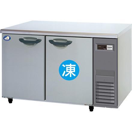 SUR-K1261CA-R コールドテーブル冷凍冷蔵庫 パナソニック 幅1200 奥行600 冷凍104L 冷蔵110L 右ユニット仕様