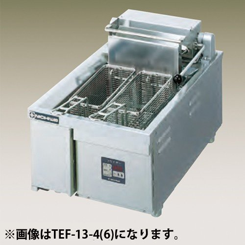 幅620 奥行600 ニチワ電機 電気フライヤー 卓上タイプ TEF-10-5-D