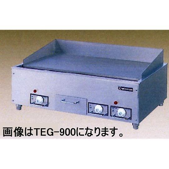 新品 幅900 奥行600 ニチワ電機 電気グリドル アナログ式 チャコール仕様 TEG-900C
