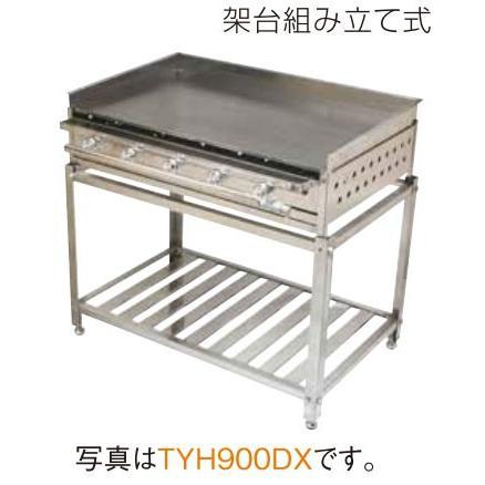 IKK グリドル 高足組立式 TYH900DX