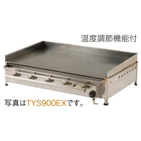 IKK グリドル 卓上用 温度調節機能付 TYS900-EX