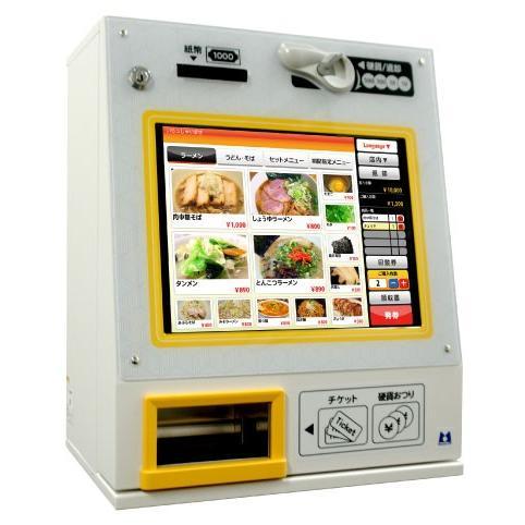 VMT-600 低額紙幣対応 券売機 Operal(オペラル) マミヤ・オーピー エフエス 品目ボタン100個 卓上型