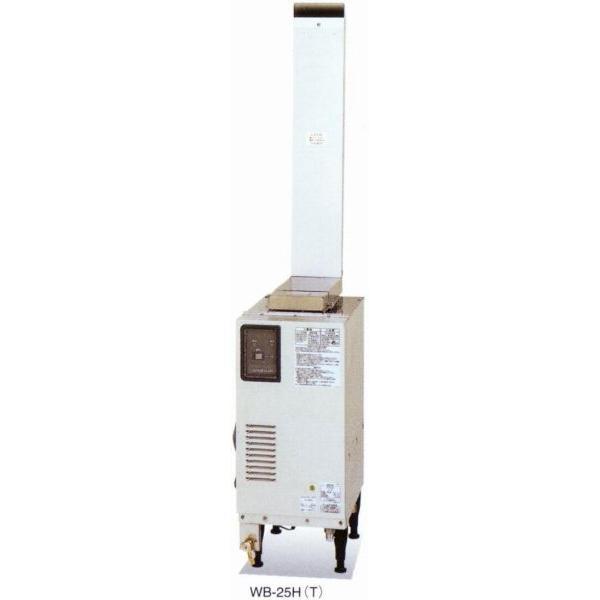 幅287 奥行510 ホシザキ 食器洗浄機用ガスブースター 屋内排気 水道直結タイプ WB-25KH-JW