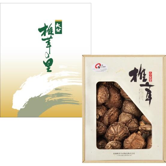 【送料無料】大分産原木干し椎茸どんこ200g お中元・お歳暮に..原木しいたけの贈り物