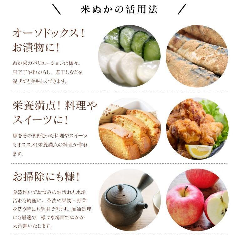 米 お米 新米入り 玄米 ブレンド米 セール 訳あり 無洗米 ふく姫 10kg 送料無料 中粒米|oisiiokomedesu|15