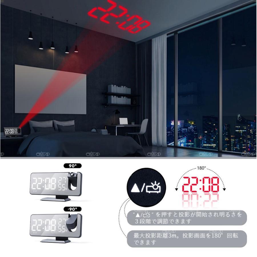 目覚まし時計 置時計 デジタル おしゃれ こども FMラジオ 温湿度計 プロジェクション機能 大音量で起きられる|oitap|10