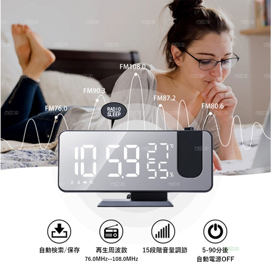 目覚まし時計 置時計 デジタル おしゃれ こども FMラジオ 温湿度計 プロジェクション機能 大音量で起きられる|oitap|11
