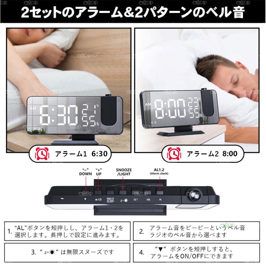 目覚まし時計 置時計 デジタル おしゃれ こども FMラジオ 温湿度計 プロジェクション機能 大音量で起きられる|oitap|12